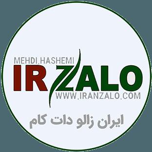 ایران زالو - آموزش پرورش ، خرید و فروش زالو طبی