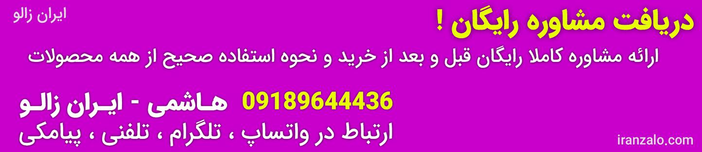خرید روغن خراطین