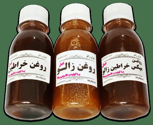 خرید روغن خراطین و روغن زالو اصل