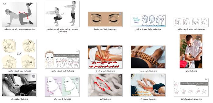 مصرف خراطین برای عضوهای مختلف بدن